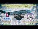 20.04.2018 Турнир памяти Копенкина. Лада-2009 (Тольятти) - Белые Тигры-2009 (Оренбург)