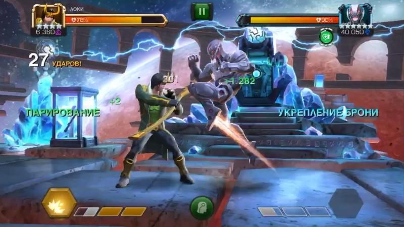 Loki vs Ultron   Attempt 1000000