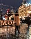 Екатерина Шарипова фото #18