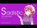 Blend S _ Smile, Sweet, Sister, Sadistic, Surprise, Service… Sasuke!