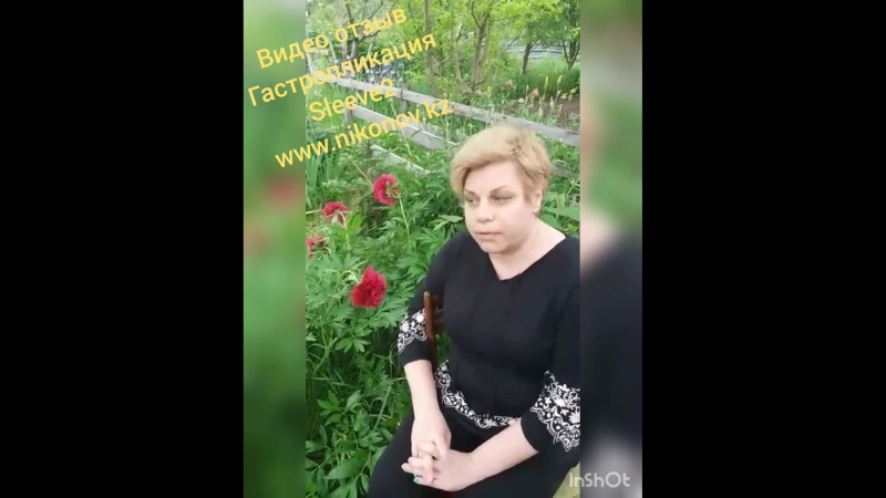 Видео отзыв после уменьшение желудка
