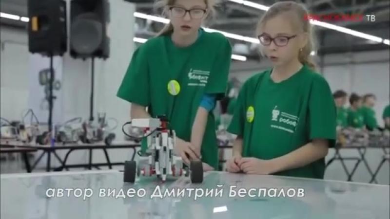 Дельта ТВ Робофест Урал