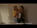 Ольга Арикова голая в сериале