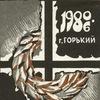 Музей А. Д. Сахарова