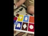 Игра подбери заплатку геометрические фигуры