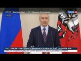 Новости на «Россия 24»  •  Сергей Собянин наградил матерей-героинь Москвы