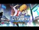 Тизер нового полнометражного аниме City Hunter