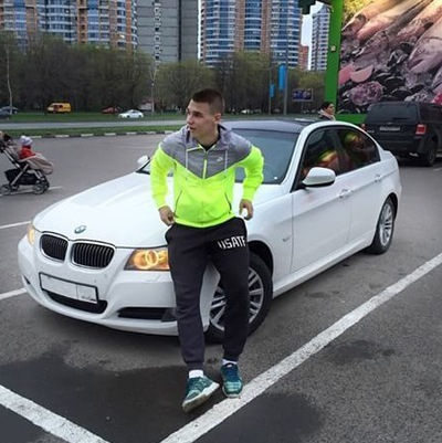 Aleksandr Great