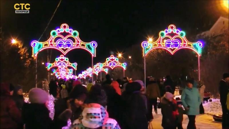 Открытие новогодней инсталяции в сквере Дружбы в Белорецке.