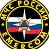 Автошкола: Учебный Центр МЧС (Челябинск)