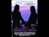 В поисках Долли Партон Seeking Dolly Parton (2013) США ,без перевода