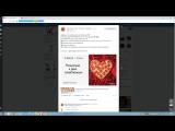 Видео розыгрыша конкурса репостов к Дню влюблённых.13.02.18г -12.00