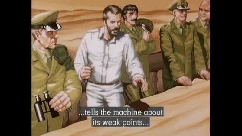 Короткометражный мультфильм Полигон (1977)
