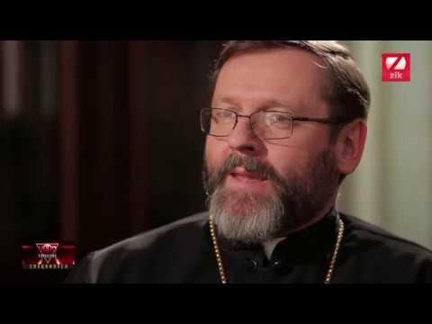 Глава УГКЦ: На відміну від московської Київська церква зберегла пам'ять про єдину помісну церкву