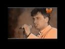 Валерий Меладзе Радиоволны 1991