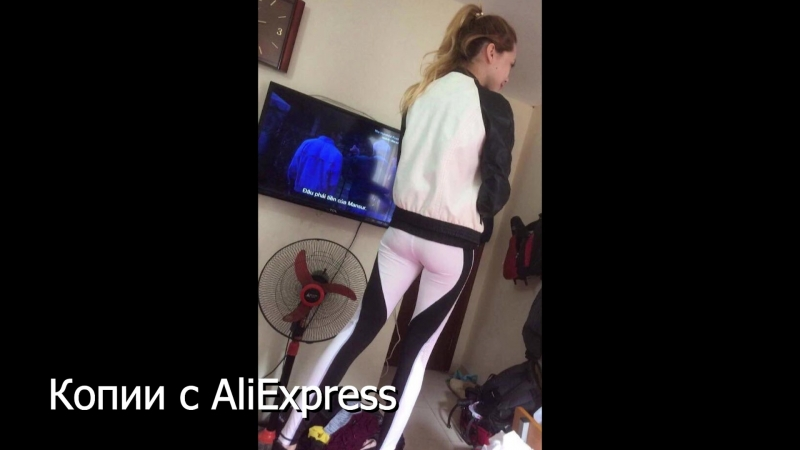 AliExpress vs Bona Fide