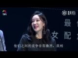 180317 T-ARA Hyomin @ 12th Asian Film Awards in Macau