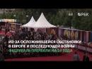 Открылся Московский международный кинофестиваль