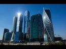 Пролеты с Москва сити Москвариум