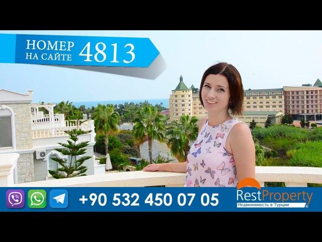 Недвижимость в Турции: вилла в Конаклы с видом на море || RestProperty турция