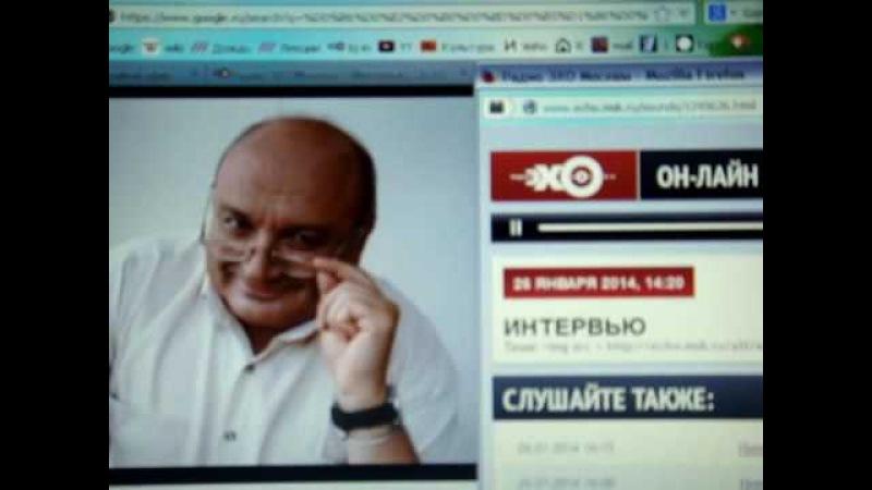 26 01 2014_М.Жванецкий о ситуации на Украине