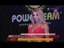 IFBB Moldova 2017 - Junior Bikini Fitness Awards (29.04.17)