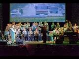 Эстрадный концерт Народного духового оркестра Городского Дворца культуры г. Белорецка