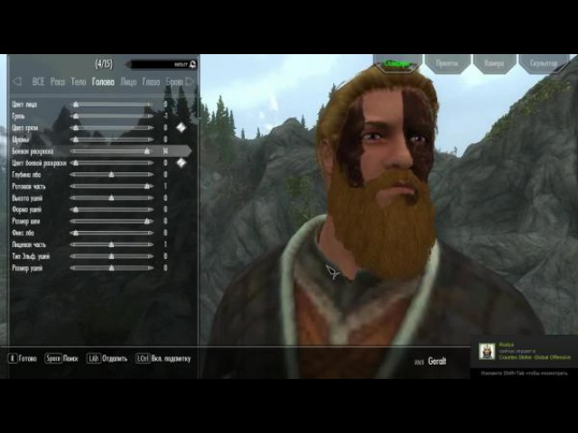 Skyrim Быстрый обзор модов 6 Immersive Fallen Trees Mod Frying Punish Sithis Armour and Blades