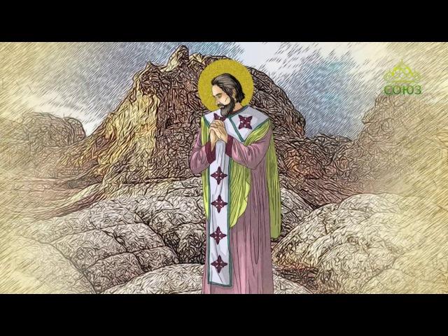Святитель Вонифатий Милостивый, епископ Ферентийский / 1 января