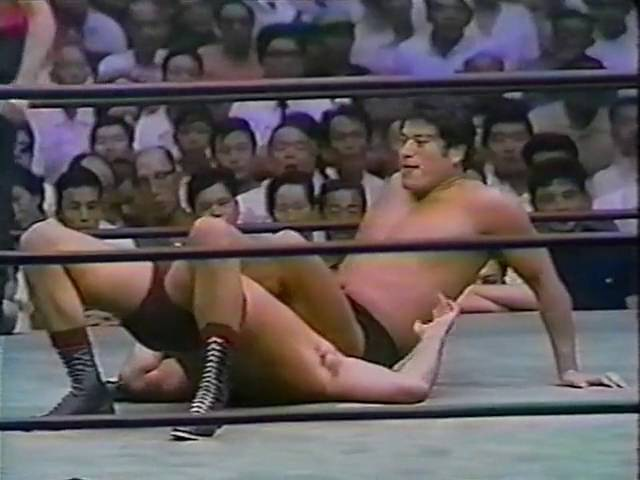 JWA 8/5/71 - Antonio Inoki vs Jack Brisco - NWA United National Heavyweight Championship