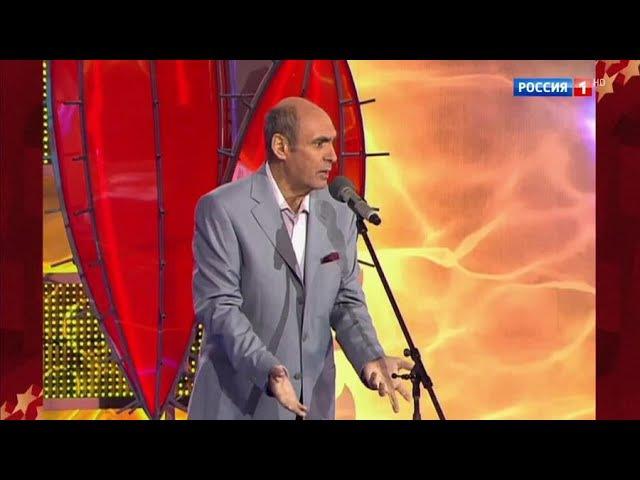 Ян Арлазоров. Юмор! Юмор!! Юмор с Евгением Петросяном. Юмористический концерт 23.10.17