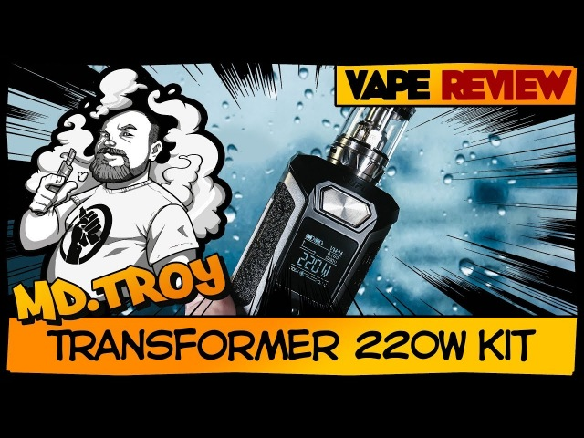 TRANSFORMER KIT by Vaporesso | Он же Switcher, он же Kosupure