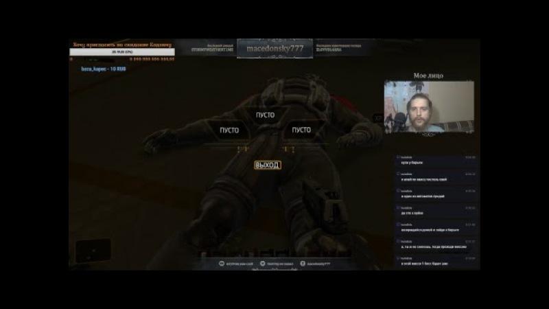 Deus Ex Human Revolution Прохождение 3 Погибаем от стэлса