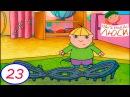 Маленькая Люси 👧 23 серия Вязание Добрые мультики для девочек