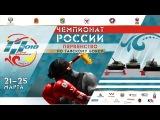 2018.03.21 Чемпионат России с по тайскому боксу. Ринг А