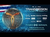 Ben Nicky - Transmission Bangkok, 17-MAR-2018