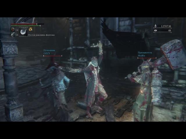 Bloodborne Help
