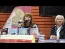 Презентация Женский Роман в магазине Библио Глобус