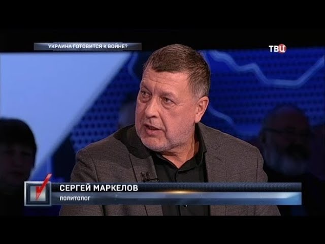 Украина готовится к войне? Право голоса