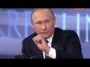 Ложь Путина в прямом эфире про доходы пенсионеров России.