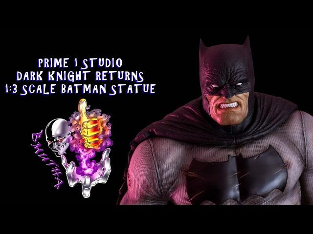 Prime 1 Studio: Dark Knight Returns Batman Statue Review