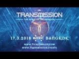 Transmission BEN NICKY