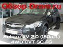 Рестайлинговый Subaru XV 2016 2.0 S 150 л. с. 4WD CVT FG- видеообзор