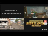 PLAYERUNKNOWN'S BATTLEGROUNDS MOBILE OFFICIAL FIRST GAMEPLAY