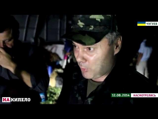 Насмотрелись:Генерал-майор Сергей Наев отвечает на вопросы бойцов 24-ой бригады