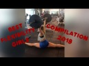 Best Flexibility Girls Compilation 2018 Лучшая подборка гибких девушек 2018