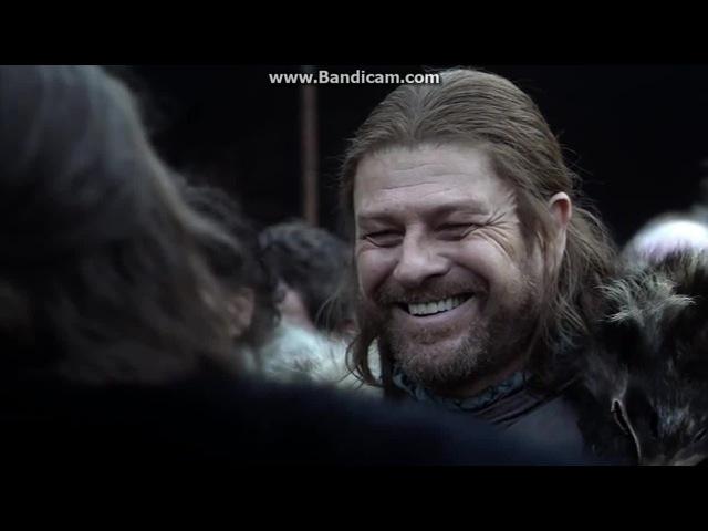 Game of Thrones - რობერტის და ნედის სულისშემძვრელი შეხვ