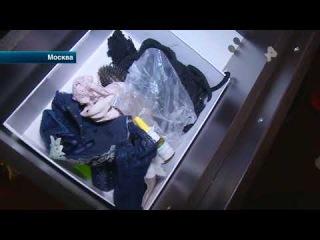 В Москве полиция накрыла VIP-бордель с украинскими проститутками