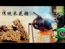 How to make Chinese rice krispies treats (Engsub) | Li Ziqi 李子柒