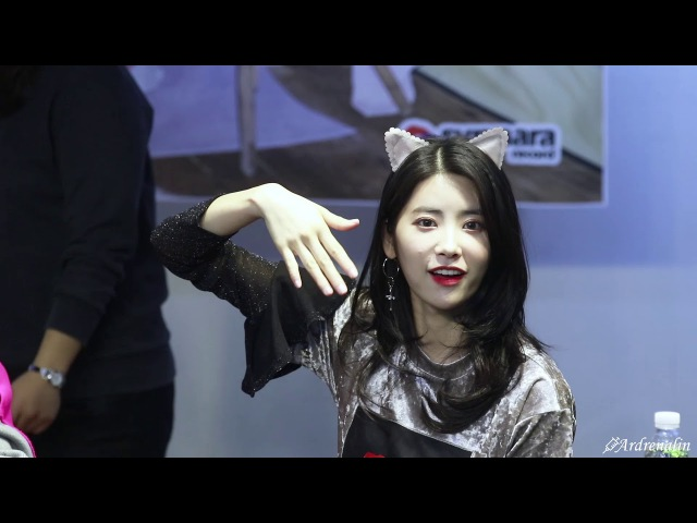 171029 фансайн в Gangnam (фокус на Кэти)